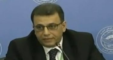Conferencia del Diálogo Nacional Sirio: Discutir constitución actual