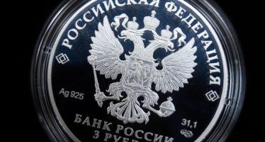 Rusia planea lanzar su nueva criptomoneda
