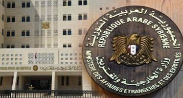 Damasco condena anuncio estadounidense de formar milicia
