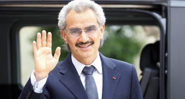 Príncipe saudita: del Ritz a una prisión de alta seguridad