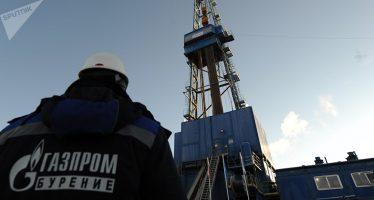 Noruega lanza un nuevo desafío a Gazprom en Europa