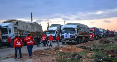 La Media Luna Roja Árabe Siria (MLRAS)