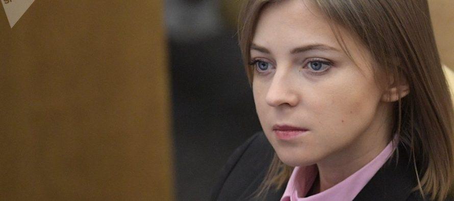 La dura respuesta de Poklónskaya a Kiev