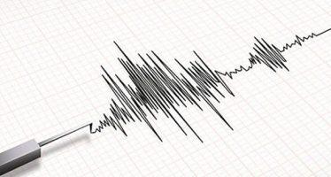 Sismo de magnitud preliminar 5.9 en Baja California Sur