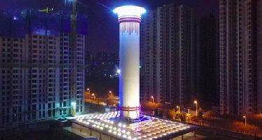 Fabrica china un purificador de aire gigante