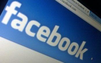 Secretaría de la Defensa alerta sobre página apócrifa en Facebook
