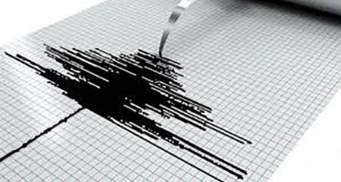 Sin daños hasta el momento tras sismo en Jalisco