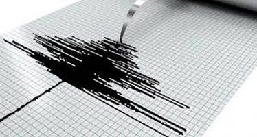 Esta madrugada ocurrieron cuatro sismos en Oaxaca