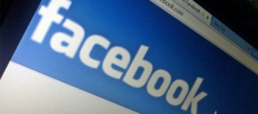 Facebook busca un Internet más seguro entre los jóvenes