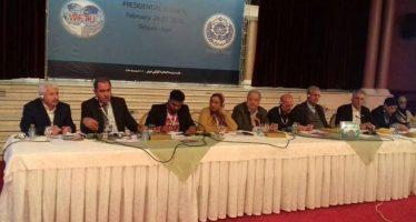 Federación Sindical Mundial reitera su apoyo a Siria