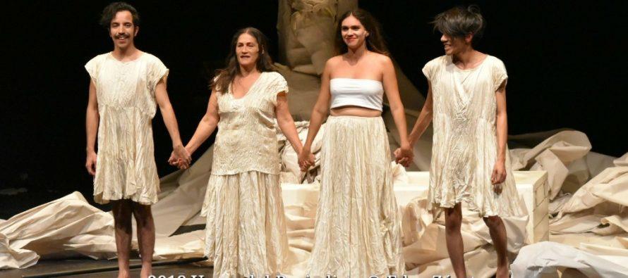"""Las Cartas de Frida"", ópera de toilette, llega al Centro Cultural Helénico"