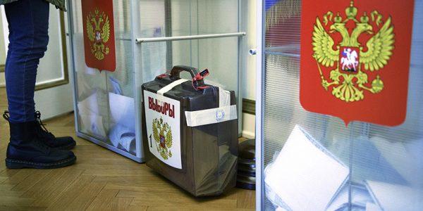 Elecciones en Rusia 2018. (Justin Griphit/Sputnik)