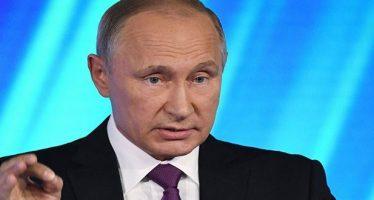 Putin ofrece su mensaje anual ante la Asamblea Federal
