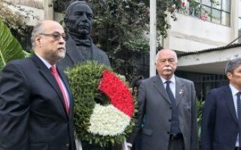 Realizan homenaje a Benito Juárez en Chile