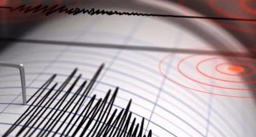 Se registra sismo de 4.8 al sureste de Unión Hidalgo, Oaxaca