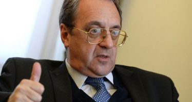Moscú expresa preocupación por agersión contra territorio sirio