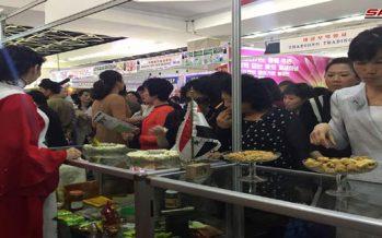 Siria participa en Pyongyangen en Feria Internacional de Primavera