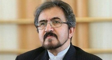 Nuevas sanciones de EUA buscan destruir acuerdo nuclear Irán