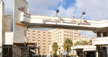 Cirugía excepcional en el hospital Universitario de al Assad