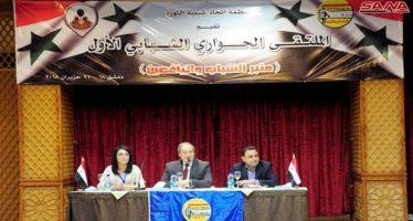 Siria saldrá de la crisis más fuerte de lo que era