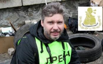 ¡EXIGIMOS LA PRONTA LIBERACIÓN DEL PERIODISTA RUSO SECUESTRADO ANDRÉI STENIN!