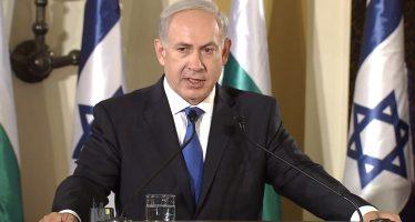 Trump hizo lo correcto con Irán: Netanyahu