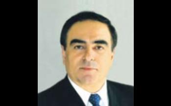 México: Política exterior selectiva </span></p> VOCES OPINIÓN Por: Mouris Salloum George