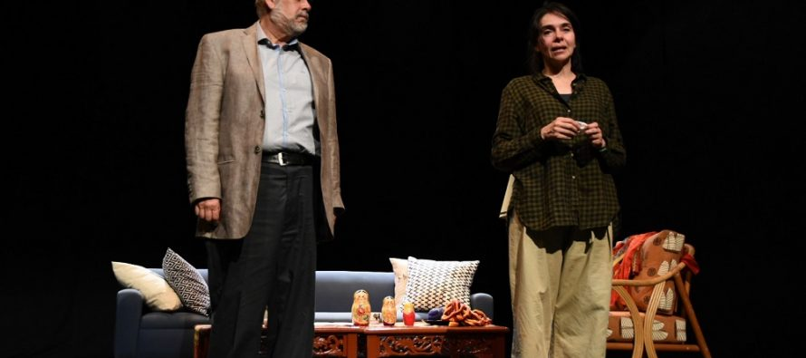 Obra de Teatro: Esperando Morir