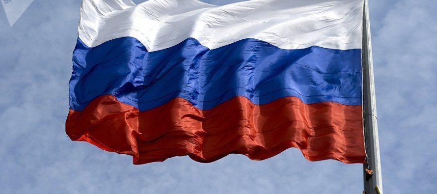 """Moscú """"rechaza de plano"""" extradiciones de rusos a EEUU"""