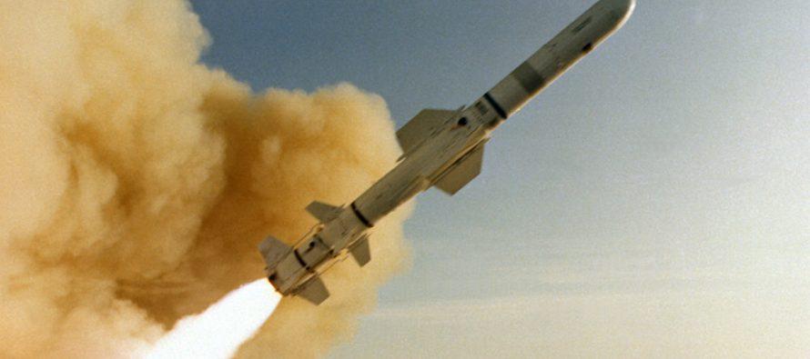 EE.UU. aprueba la financiación de un misil de alcance intermedio
