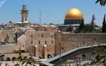 """Israel anuncia su salida de la UNESCO por """"ataques sistemáticos"""""""