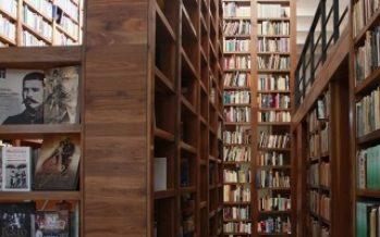 Red de Bibliotecas de la CDMX, en camino a su modernización