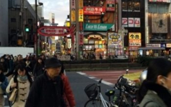 Bolsa de Tokio extiende su racha perdedora