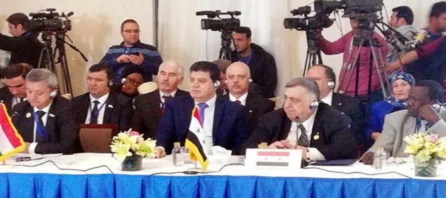 Inicia Conferencia de Organización para Cooperación Islámica