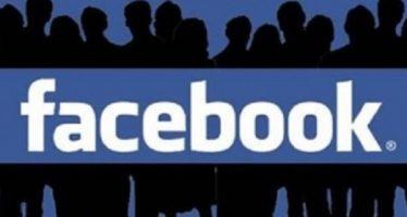 Facebook da acceso a datos de usuarios a fabricantes de celulares
