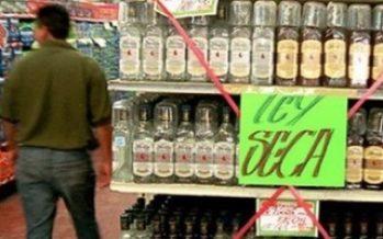 Ley seca en cinco zonas de Tláhuac por festividad religiosa