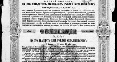 Asociación francesa pide que Rusia pague deuda de los zares