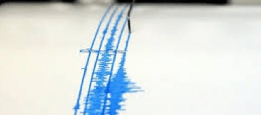Ocurrieron esta mañana tres sismos en Oaxaca