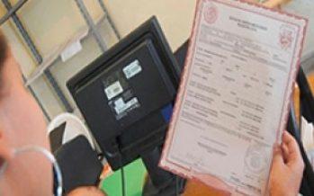 IMSS recibe acta de nacimiento en línea para trámites oficiales