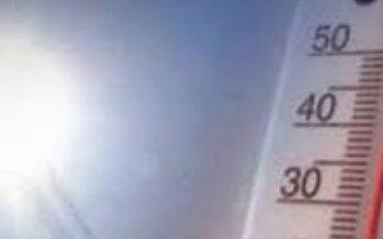 Continuará ambiente caluroso en la Ciudad de México