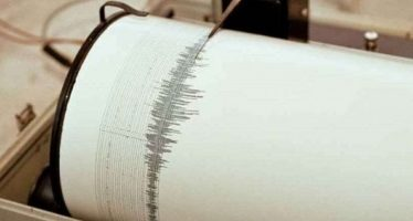 Sismológico reporta temblor de magnitud 4.8 en Pinotepa Nacional