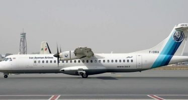 Se estrella avión con 66 personas a bordo en Irán