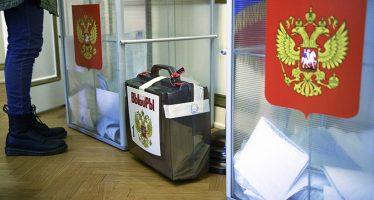 Resultados oficiales: Putin lidera en las elecciones en Rusia