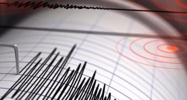 Ocurren sismos de magnitudes 4.0 y 4.1 en Oaxaca y Chiapas
