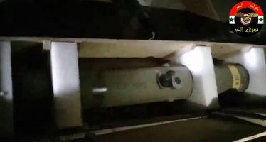 Siria incauta arsenal de misiles antitanque norteamericanos