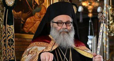 Patriarca Yazayi condena amenazas de EEUU