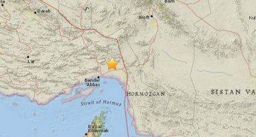 Sismo de 5.3 grados en provincia iraní causa 38 heridos