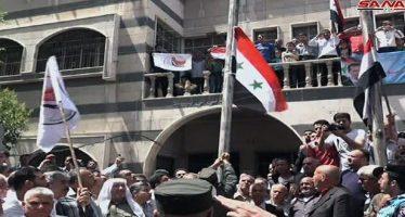 Fuerzas de Seguridad Interna entran en localidades de Siria