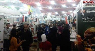 Más de 40 empresas participan en el Festival de Compras