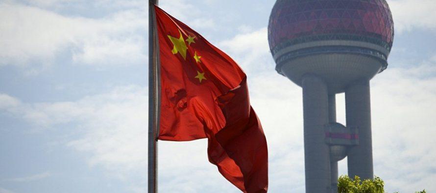 Inicia la guerra comercial: China reacciona con aranceles